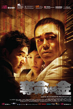 Poster for Life Without Principle 