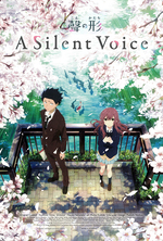 Poster for A Silent Voice (Koe no katachi)