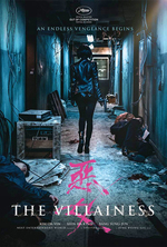 Poster for The Villainess (Aknyeo)